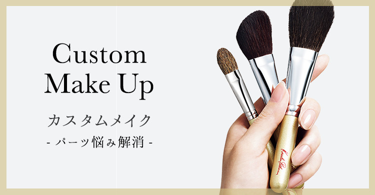 Custom Make Up