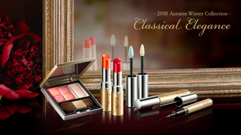 2018 Autumn Winter Collection -Classical Elegance-