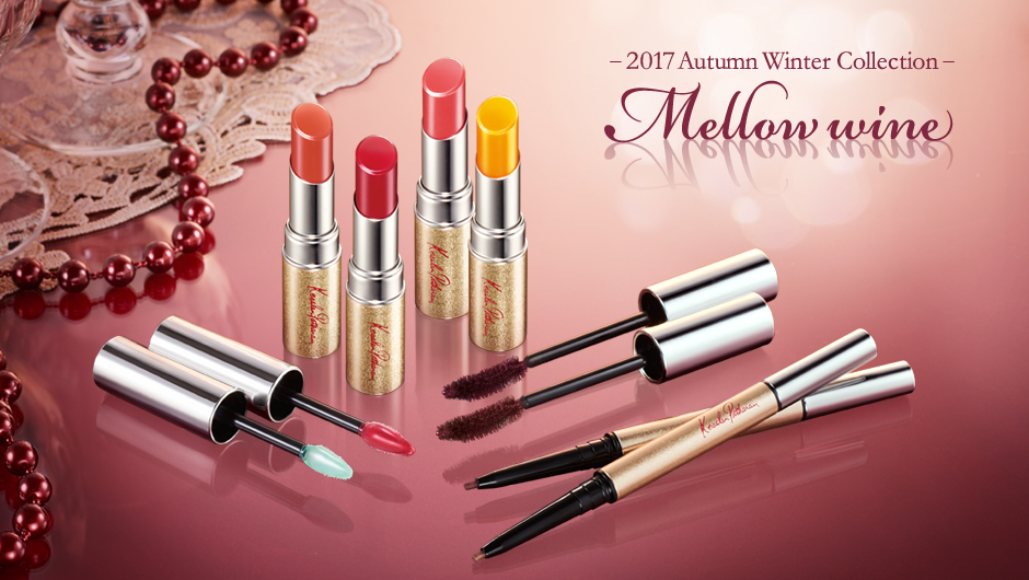 2017 Autumn Winter Collection -Mellow wine-