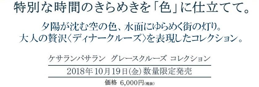 topics用  - コピー - コピー